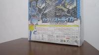 KONAMI 幻星神DX武器系列 GANT SLUGGER  KAGERI STRIKER