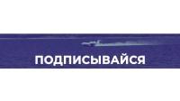 Бе-200 тушит лесные пожары в Красноярском крае