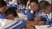 人教2011課標版物理九年級20.2《電生磁》教學視頻實錄-朱紅