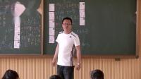 人教2011課標版物理九年級20《電與磁復習課》教學視頻實錄-李君軍