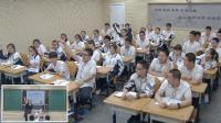 人教2011課標版物理九年級21.1《現代順風耳-電話》教學視頻實錄-那立睿
