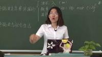 人教2011課標版物理九年級21.2《電磁波的海洋》教學視頻實錄-刁彬彬