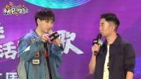 视频:杨迪妈妈读哪咤 四川普通话爆笑登场