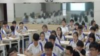 人教2011課標版物理九年級22.2《核能》教學視頻實錄-張明