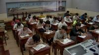 人教2011課標版物理九年級22.3《太陽能》教學視頻實錄-安順市