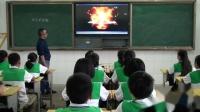 人教2011課標版物理九年級22.3《太陽能》教學視頻實錄-張友年