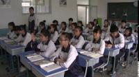 人教2011課標版物理九年級22.4《能源與可持續發展》教學視頻實錄-許家民