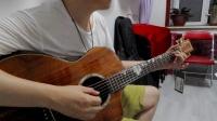 牡丹江吉他弹唱《别》(杨宁吉他教室13555007821)