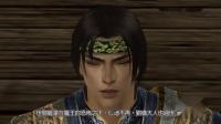 OROCHIZ無雙大蛇Z故事模式-蜀第一章-上田之戰 HD 1080P60fps