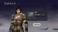 OROCHIZ無雙大蛇Z故事模式-蜀第二章外傳南中突破戰 HD 1080P60fps