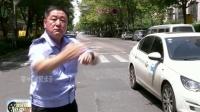 20190801(宏琪说交通)老师傅忘初心-守法谨慎要记牢