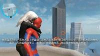 超凡蜘蛛侠2 第十七期(和黑猫女并肩作战)