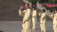 传统杨式太极拳二十八式