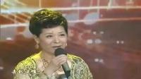 002歌曲《吐鲁番的葡萄熟了》演唱:关牧村