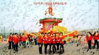 一五年春节魅力女人姐妹舞蹈队