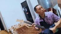 老汉电吉他弹奏《山鹰之歌》