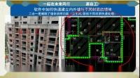 广联达GTJ第1节:新版系统实战课程与软件安装说明