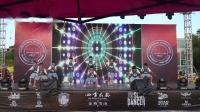 """贵州""""金海雪山杯""""街舞大赛:齐舞8号 蓝麒麟(麒麟街舞)"""