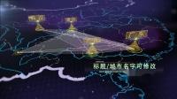标注企业业务分布图区域地图