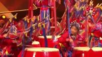 旗开得胜 第一季国乐大典·竞演篇开场
