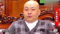 宋曉峰、程野、丫蛋精彩之作,被8億人推上春晚