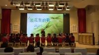 蘇教版四年級《水鄉歌兒多》獲獎教學視頻-音樂教學能手公開課