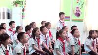 蘇教版四年級音樂《鱒魚》聆聽課教學視頻-簡譜