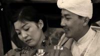 陕北真实感人电影《想起我的男人背地里哭》(早期西部历史片)