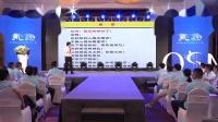 精彩!王漢明給歐詩漫經銷商授課視頻