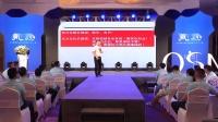 王漢明老師給經銷商授課視頻2:獨家解讀市場