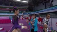 2019年 青运会 团体决赛 何姿璇 高低杠