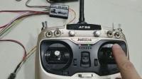 山鹰模型灿烁CS-RC16灯光声组系统测试06