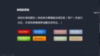 千锋UI教程:02 网页基本元素按钮和导航的讲解