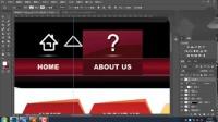千锋UI教程:04 web网页设计线性图标设计