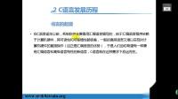 千锋物联网教程:04 C语言的起源