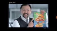 【自制广告】肯德基15元豪华午餐-争夺篇30秒(全国无饭版)
