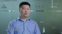 上海纪实频道《浦东传奇 03》全5集 汉语中字 1080P