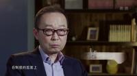 上海纪实频道《浦东传奇 02》全5集 汉语中字 1080P