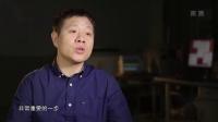 上海纪实频道《浦东传奇 04》全5集 汉语中字 1080P