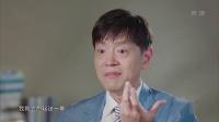 上海纪实频道《浦东传奇 05》全5集 汉语中字 1080P