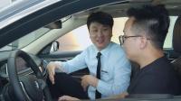 BMW 7系产品讲解-部分