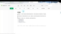 千锋Go语言教程:第03集-小程序开发步骤