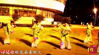 黄冈空竹女子八姐妹夕练抖空竹(三)2019.8.9于黄梅戏大剧院