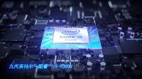 【3期免息】机械师T58-V九代i5全面屏游戏本轻薄可携式GTX1650 4G独立显示卡15