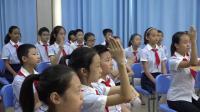 湘文藝版六年級音樂《飛歌》欣賞課教學視頻