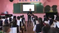 人教版五年級《銀色的馬車從天上來》演唱課教學視頻-音樂教學能手劉老師