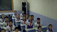 五年級音樂簡譜《美麗的家鄉》演唱課教學視頻-教學能手公開課