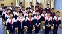 湘教版六年級音樂欣賞《京調》教研公開課視頻
