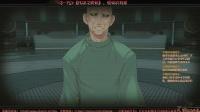 PS4传颂之物斩-3-刷+割草