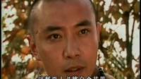 地藏王01